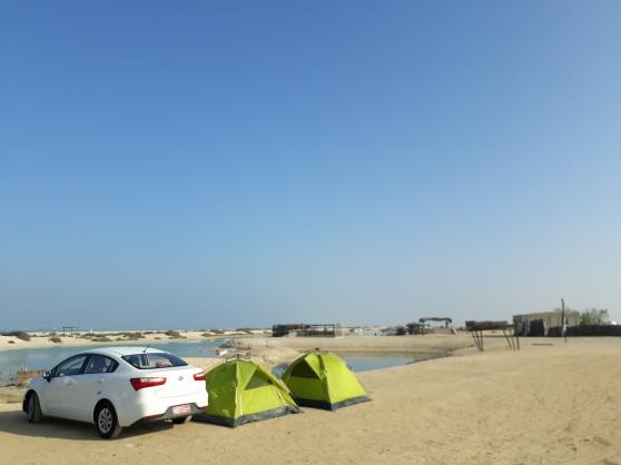 EMEG Camp